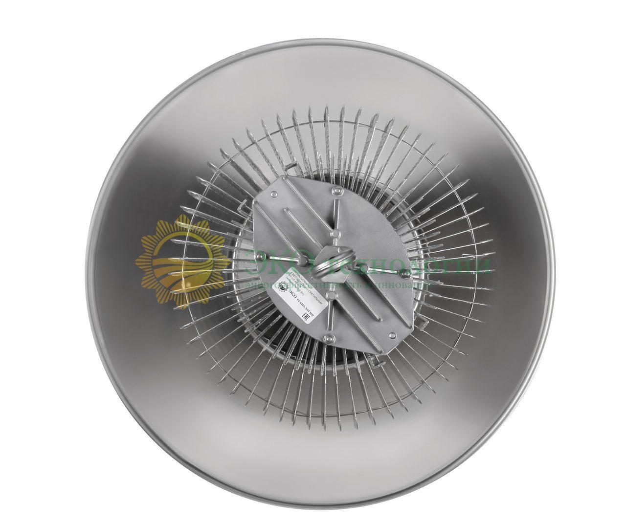 Подвесной светильник  Loft A5026SP-1GY Arte Lamp (1178033)